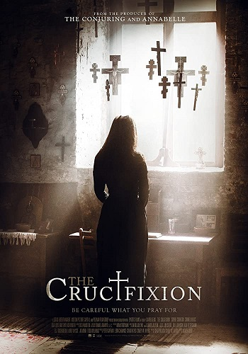 File:The Crucifixion poster.jpg
