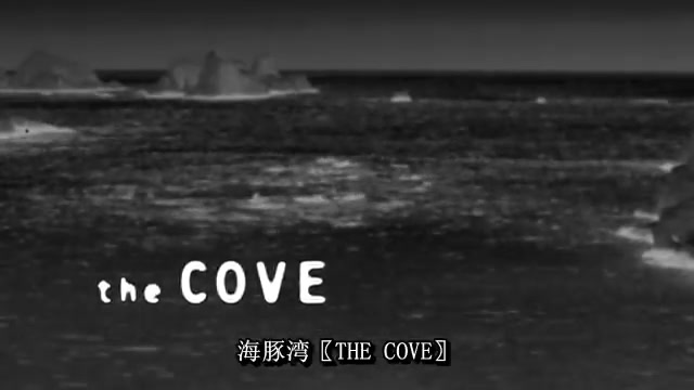 File:TheCove00330.jpg