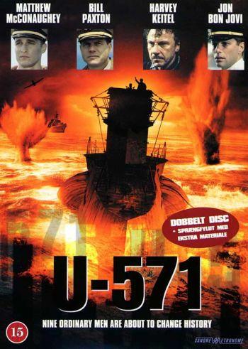 «Ю-571» — 2000