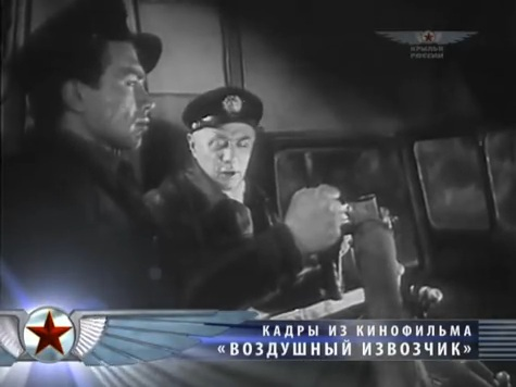 WofRussia09 Lisunov movie.jpg