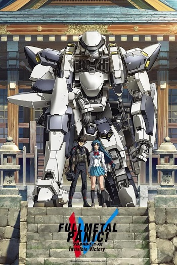 File:Full Metal Panic! Invisible Victory poster.jpg
