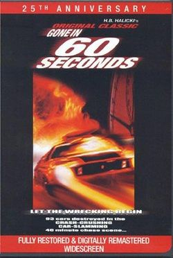 Gone in 60 Seconds DVD art.