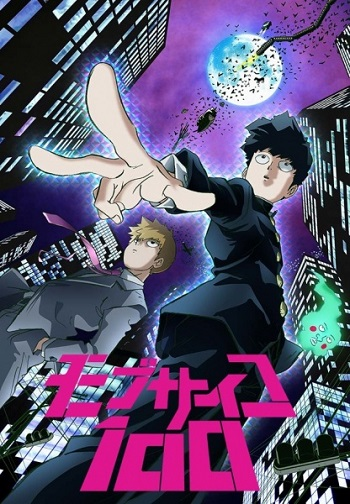 File:Mob Psycho 100 poster.jpg