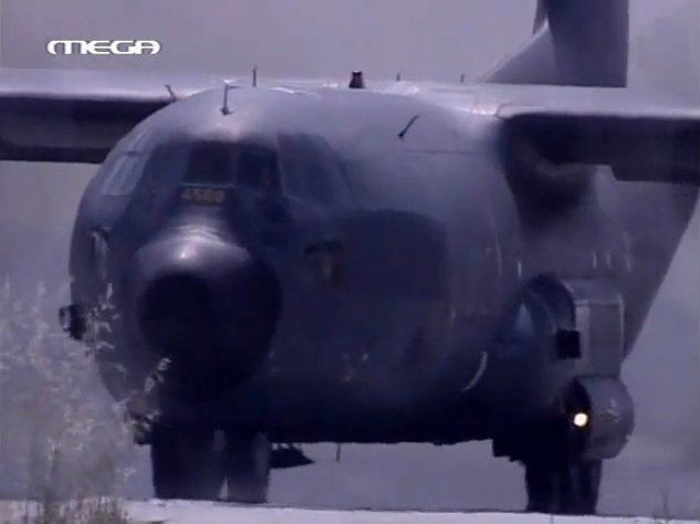 File:Aerines C-130H taxiing.jpg